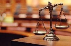 22 ноября было утверждено Положение Министерства юстиции Азербайджана (Фото: corgarashu, Shutterstock)