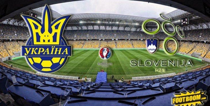 3b948-Ukraina-Sloveniya[1]
