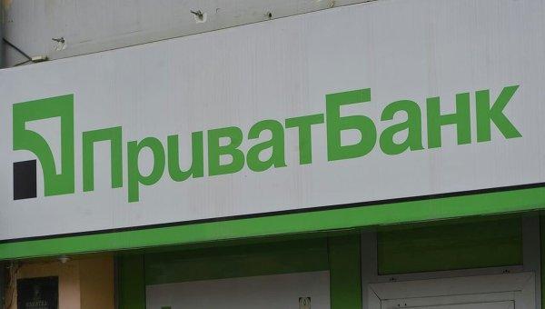 Приватбанк хотят национализировать