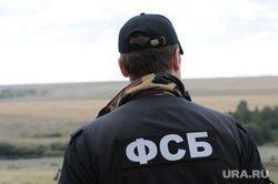 58045_Granitsa_Rossiya_Kazahstan_Chelyabinsk__fsb_4288.2852.0.0