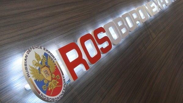 """© Фото: пресс-служба ОАО """"Рособоронэкспорт"""""""