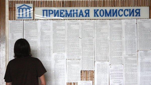 © РИА Новости. Павел Лисицын