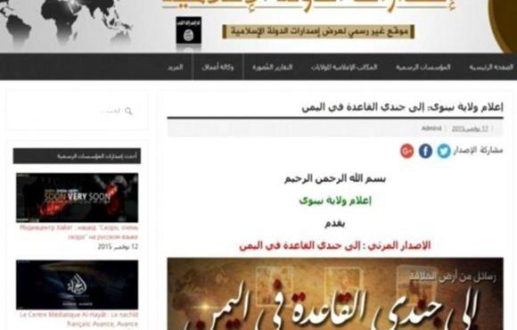 khakery-zastavili-islamskoe-gosudarstvo-reklamirovat-viagru