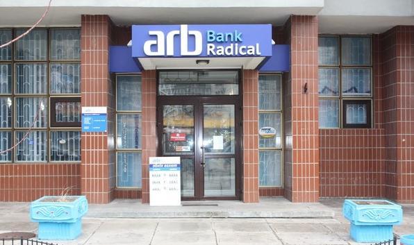 likvidatsiya-radikal-banka