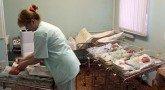 Новорожденную москвичку назвали Сирией