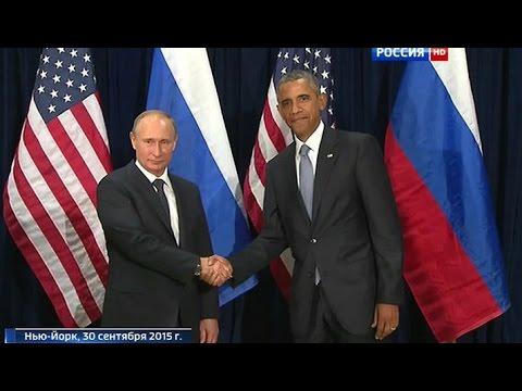 Обама понял, что за Путиным сила и правда