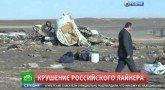 Россия погрузилась в траур по жертвам авиакатастрофы в Египте