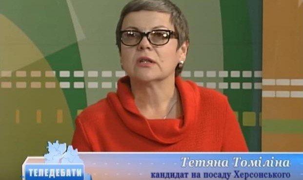 tatyana-tomilina