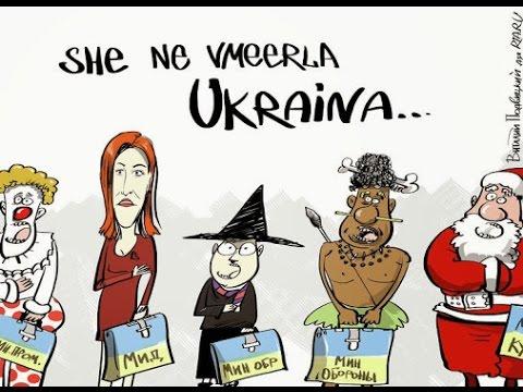 «Тут хозяин украинец»? — скажите это Гройсману, Саакашвили и Гайдар!