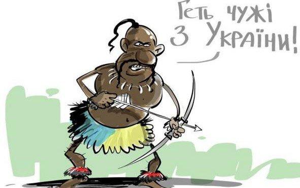 ukraina-gotovit-rov