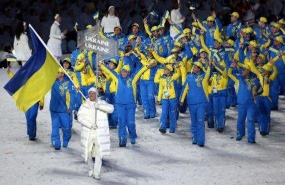 ukrainskie-sportsmeny