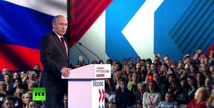 Владимир Путин принял участие в форуме активных граждан «Сообщество» 4 ноября 2015 года