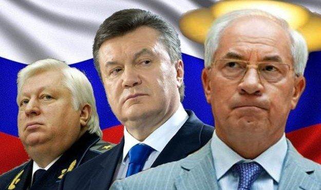 yanukovich-pshonka-i-azarov