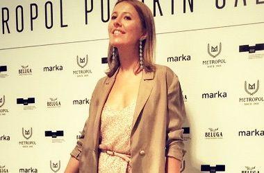 Ксения Собчак. Фото: Instagram