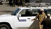 ОБСЕ не хочет работать