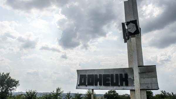 © РИА Новости. Евгений Бият
