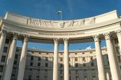 Министерство иностранных дел Украины (Фото: Natalia Bratslavsky, Shutterstock)