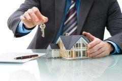 Риэлторами называют агента по продаже недвижимости или операциям с недвижимостью (Фото: Alexander Raths, Shutterstock)