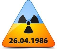 Этот день призван напомнить обществу о проблемах ликвидаторов-чернобыльцев (Фото: Yuriy Vlasenko, Shutterstock)