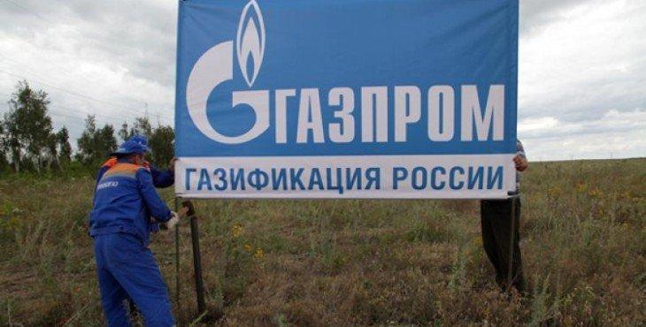 Ростов должен 3 млрд рублей