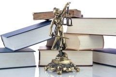 Фемида — богиня правосудия и справедливости, а также хранящая законы (Фото: PromesaArtStudio, Shutterstock)