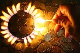 Какой газ дешевле?