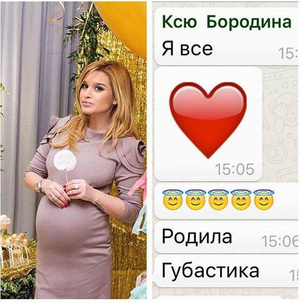 Фото: @katyajujanew