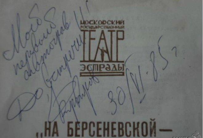 Фото: @fkirkorov