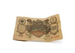 До Егория нужно было раздать все долги (Фото: Lizard, Shutterstock)