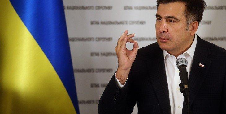 Борьба за власть в Киеве
