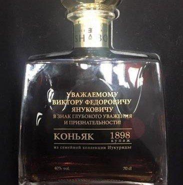 konyak-yanukovicha