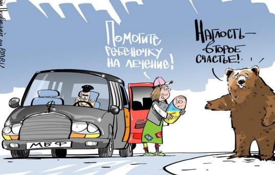 mvf-proshchaet-ukrainskij-dolg-rossii