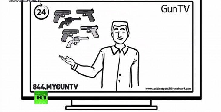 Оружейный «магазин на диване»: американцы смогут купить винтовку, не выходя из дома