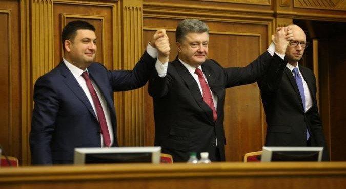 poroshenko-yatsenyuk-i-grojsman