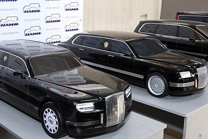 prezidentskij-limuzin