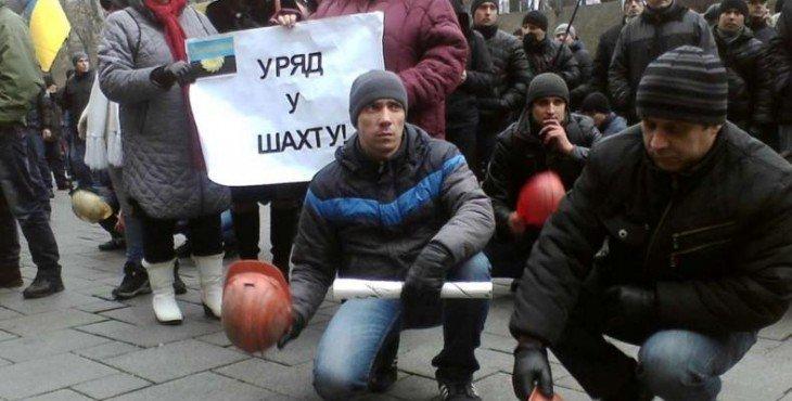 protest-shakhterov