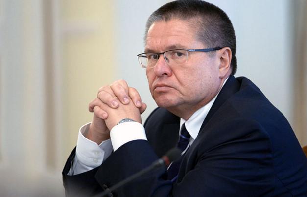 Министр экономического развития Алексей Улюкаев признал зависимость российского бизнеса от Турции