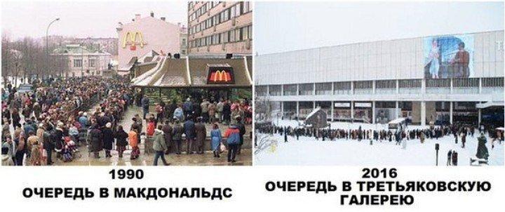 1453672581_serov