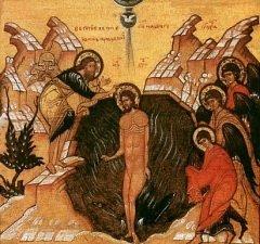 Крещение Господне — один из самых древних праздников христианской Церкви