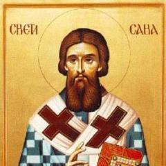 Святой Савва