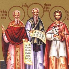 Святые мученики Гликерий, Симон, Горгоний