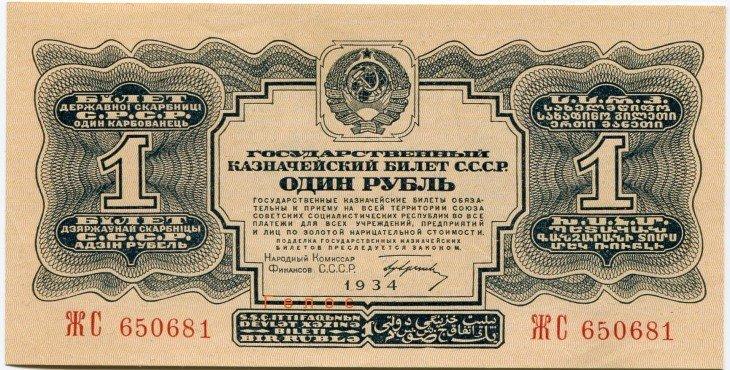 190771