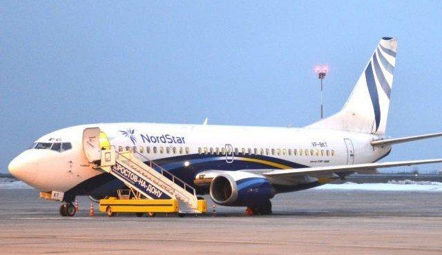 В Ростове появился новый рейс
