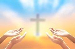 День всемирных молитв о мире (Фото: Choat, Shutterstock)