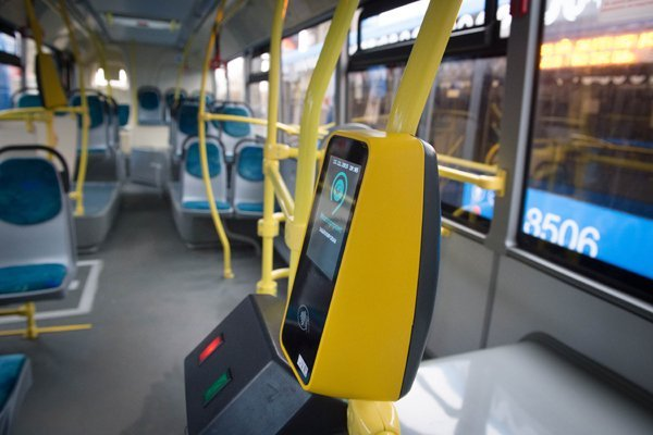 В Москве появятся первые автобусы с Wi-Fi