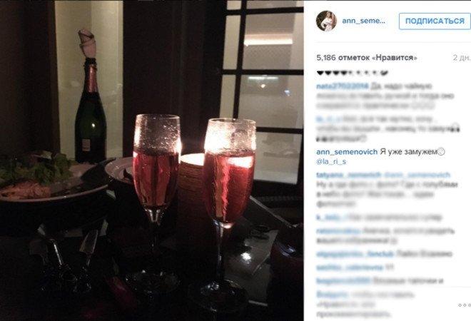 Фото: instagram.com/ann_semenovich/