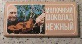 shokolad_Putin_01
