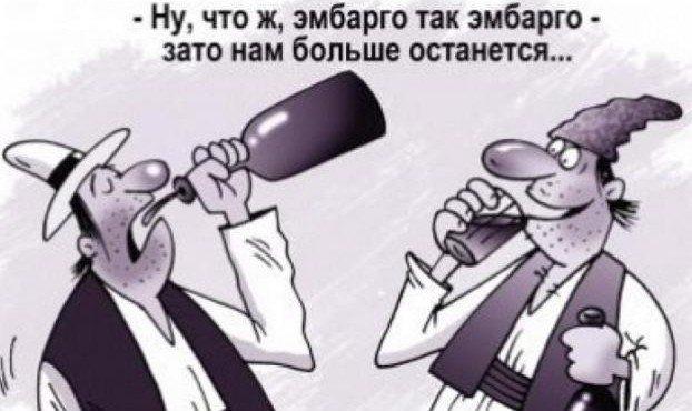 ukraina-vvela-produktovoe-ehmbargo-protiv-rf