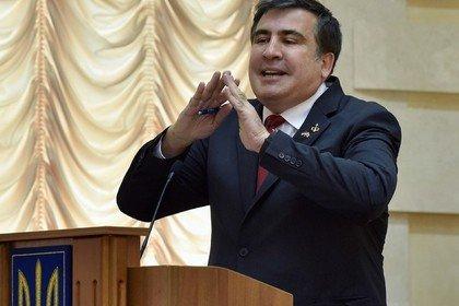 Саакашвили хочет большего