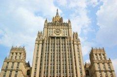 Здание МИД России на Смоленской-Сенной площади в Москве (Фото: Evlakhov Valeriy, Shutterstock)